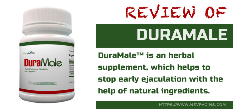 duramale review